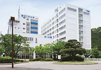 愛知 工科 大学